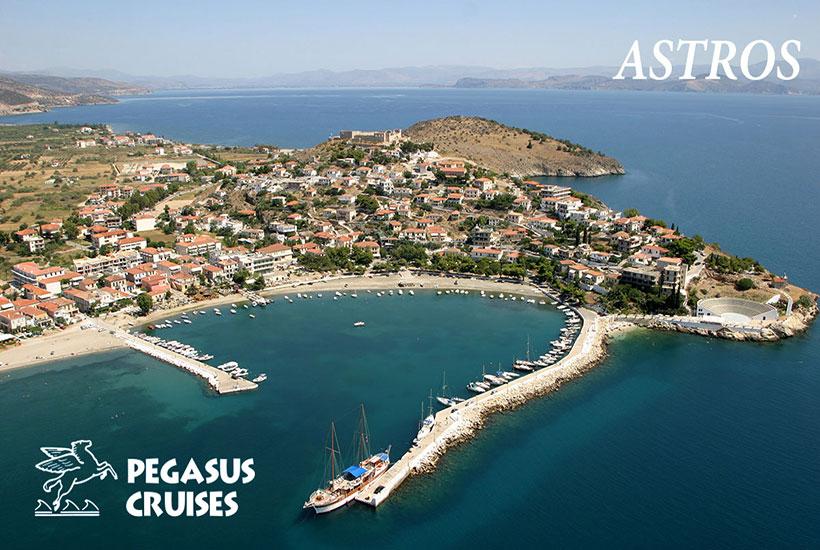 pegasus-cruises-astros